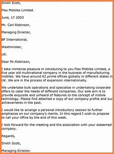 8 introduction letter for company profile company letterhead