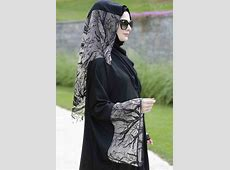 New Stylish Black Abaya Designs 2019 For Girls   FashionEven