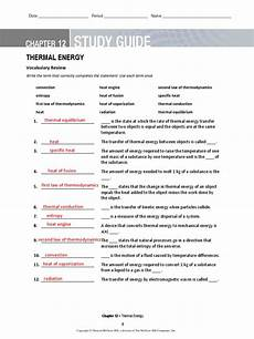 energy transfer in the atmosphere worksheet answers lesson