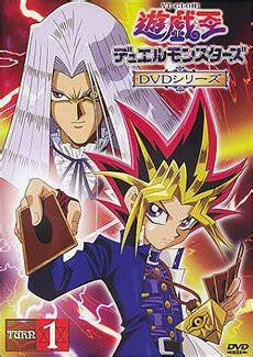 want an dub for any of the series yu gi
