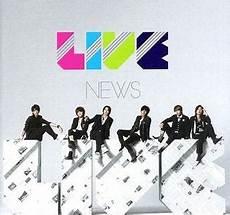 live news live news album