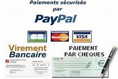 payer par virement bancaire sur mode de paiement virement bancaire