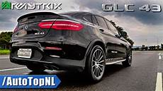 glc 43 amg coupe mercedes glc 43 amg coupe w armytrix exhaust loud