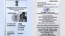 invitation card format in kannada designs wedding invitation like a voter id card to