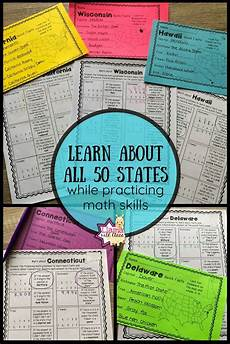 multiplication explanation worksheets 4388 math about all 50 states bundle math elementary schools social studies