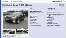 vendre auto anti arnaque comment rep 233 rer les petites annonces bidons