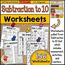 differentiated first grade subtraction to 10 worksheets by