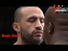 Prix Du En Carrière Free Software Badr Hari The Golden Boy Saithidor