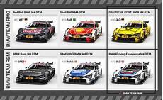 Dtm 2017 Bmw Motorsport Geht Mit Starken Partnern In Die