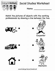 11 best images of job career worksheet smart goal setting worksheet student goal setting