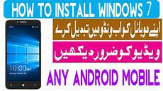 how to run windows 7 your android phone without root urdu hindi how to tech bros youtube