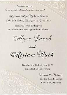 Wedding Invitations Hebrew