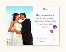 exemple de carte de remerciement mariage invitation