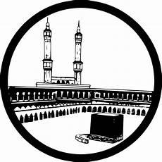 Kabah Png Gambar Islami