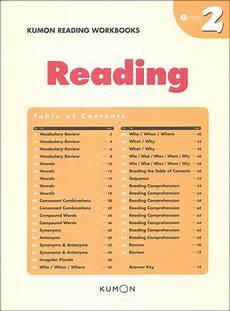 kumon reading workbook grade 2 kumon publishers 053218 rainbow resource