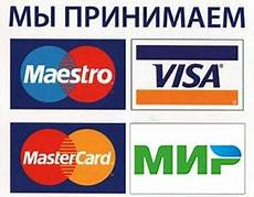 Visa Express Russie Do Stores And Restaurants In Russia Accept Visa Or
