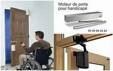 ouverture de porte automatique 110360 porte pour handicap 233 bordeaux installation gironde