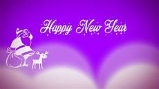 happy new year wallpapers 2020 hd images free download