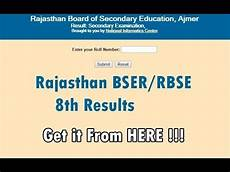 rajasthan 8th board result 2019 name roll wise rbse 8 class results date youtube
