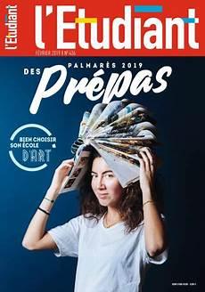 Abonnement Le Petit Quotidien Magazine Journal Et Revue