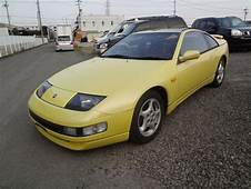 Nissan Fairlady Z  1992 Used For Sale