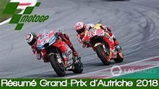 R 233 Sum 233 Grand Prix D Autriche 2018 Motogp