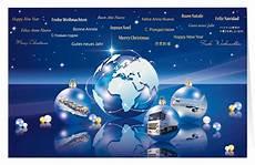 weihnachtskarte branchenkarte logistik frohe weihnachten