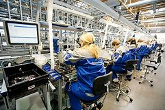 производство автокосметики технический процесс