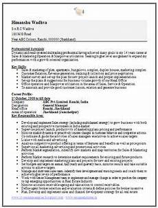 resume for teachers in format search stuff to buy pinterest