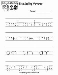 free spelling worksheet free kindergarten english