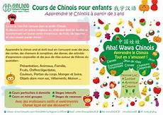Cours De Chinois Centre Chinois Ahalac Bon Plan Local