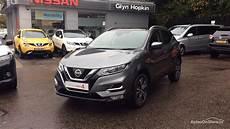 Nissan Qashqai N Connecta Dci Grey 2017