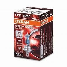 h7 breaker 174 laser 150 64210nl 55w 12v px26d fs1