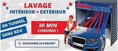 American Car Wash 224 Boulazac Station Lavage Automobile