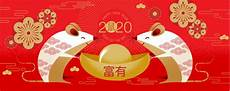 chinese new year 2020 happy new year greetings year of the rat vector premium download