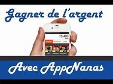 Gagner De L Argent Paypal Avec Iphone Ou Ipod
