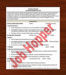 resume maker serial