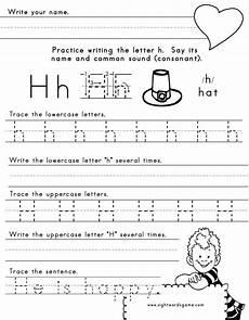 letter h worksheet 1 letter h worksheets preschool