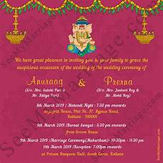 Hindu Wedding Invitation