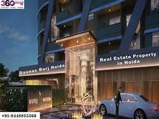 Kitchen Master Noida by Dasnac Burj Noida In Sector 75 At Best Price By Realty
