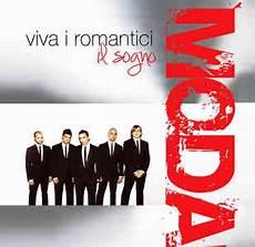 karaoke tappeto di fragole 10 duetti maschili di musica italiana prima puntata