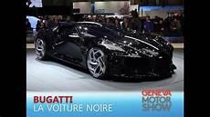 Bugatti La Voiture En Direct Du Salon De 232 Ve 2019