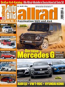 Auto Bild Allrad - auto bild allrad zeitschrift als epaper im ikiosk lesen