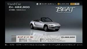 Honda BEAT 91  Gran Turismo Wiki Fandom Powered By Wikia
