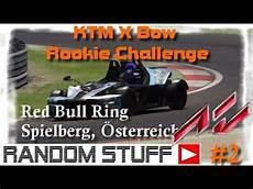 ktm crossbow rookie challenge bull ring spielberg ktm x bow rookie challenge