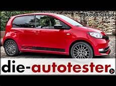 skoda citigo monte carlo skoda citigo monte carlo 1 0 mpi 75 ps im test fahrbericht probefahrt auto
