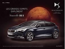 publicité voiture 2017 publicit 233 nouvelle ds5 les grands esprits explorent l