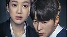 witch s court korean drama