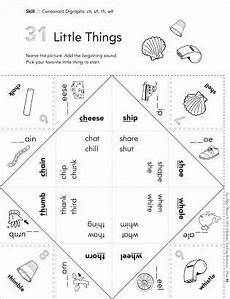estimation worksheets 8245 related image word families math manipulatives fractions