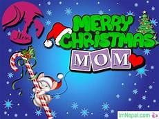 merry christmas wishes for mother 999 messages quotes to mom